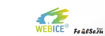 WebIce - ситуация не айс. Лепим социалку.