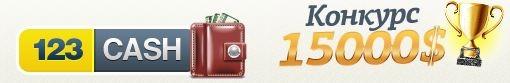 Монетизация файлового трафика и варезников на DLE
