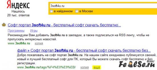 Советы вебмастеру по работе с GoGetLinks
