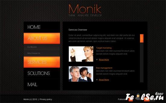 Дизайны сайтов достойные уважения