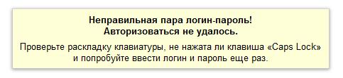 ����� �������� ������ �� Rambler, Mail � Yandex