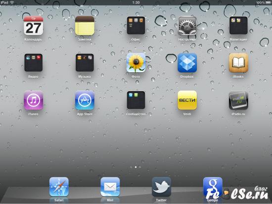 ����� ����� � ��������-������ Opera + ������ ��� iOS