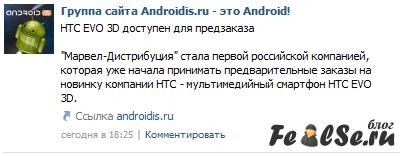 Автоматический анонс новостей сайта в социальные сети