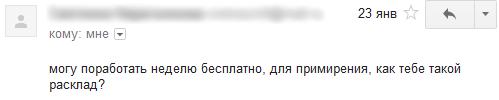 Квартальный финстрип от Федотова